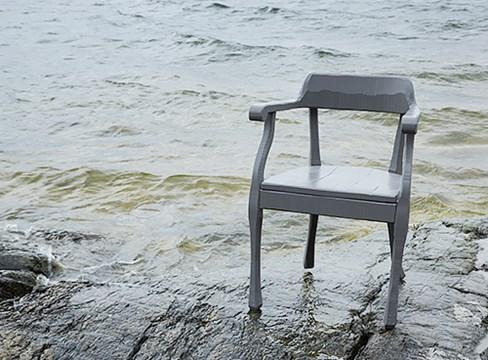"""座椅 """"Raw"""""""