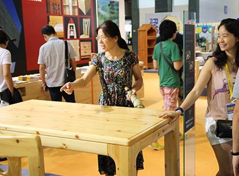 国际家具博览会