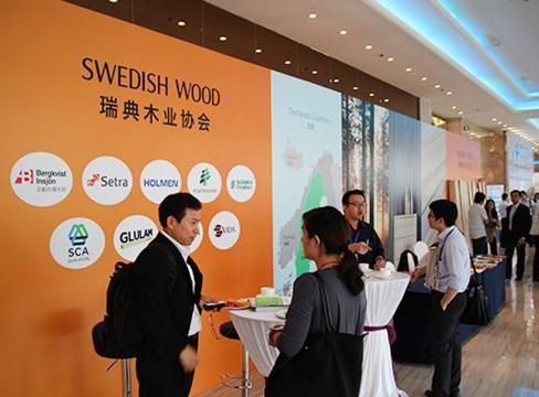 第六届世界木材与木制品贸易大会