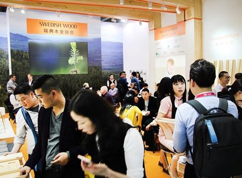 上海中国家具高端制造展(FMC)