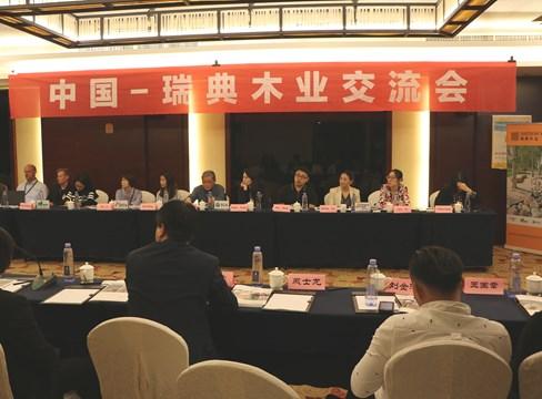 瑞典锯材企业在中国开拓新的领域
